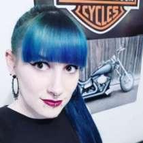 Profilbild von Jessy